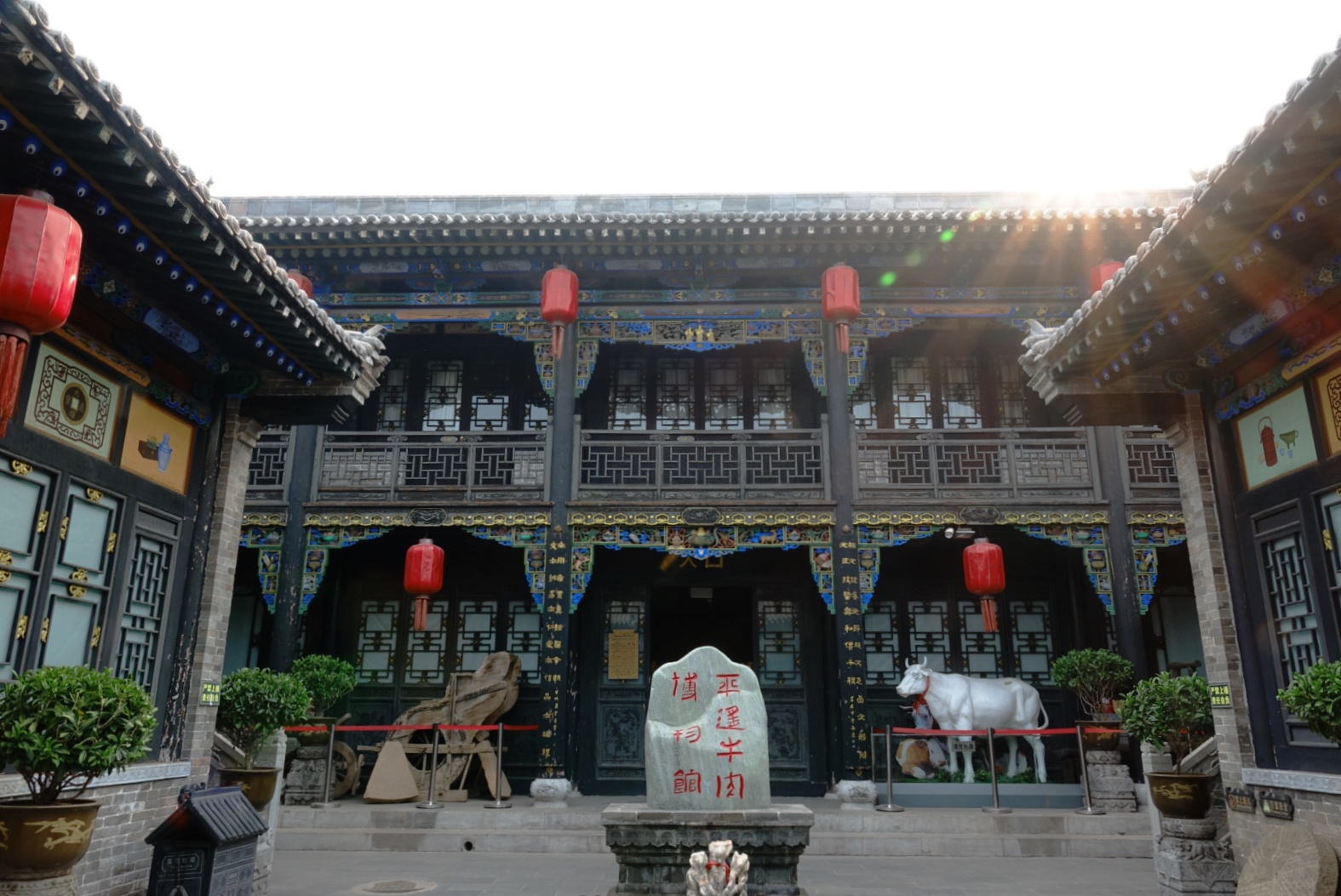 ShanXi PingYao Ancient City