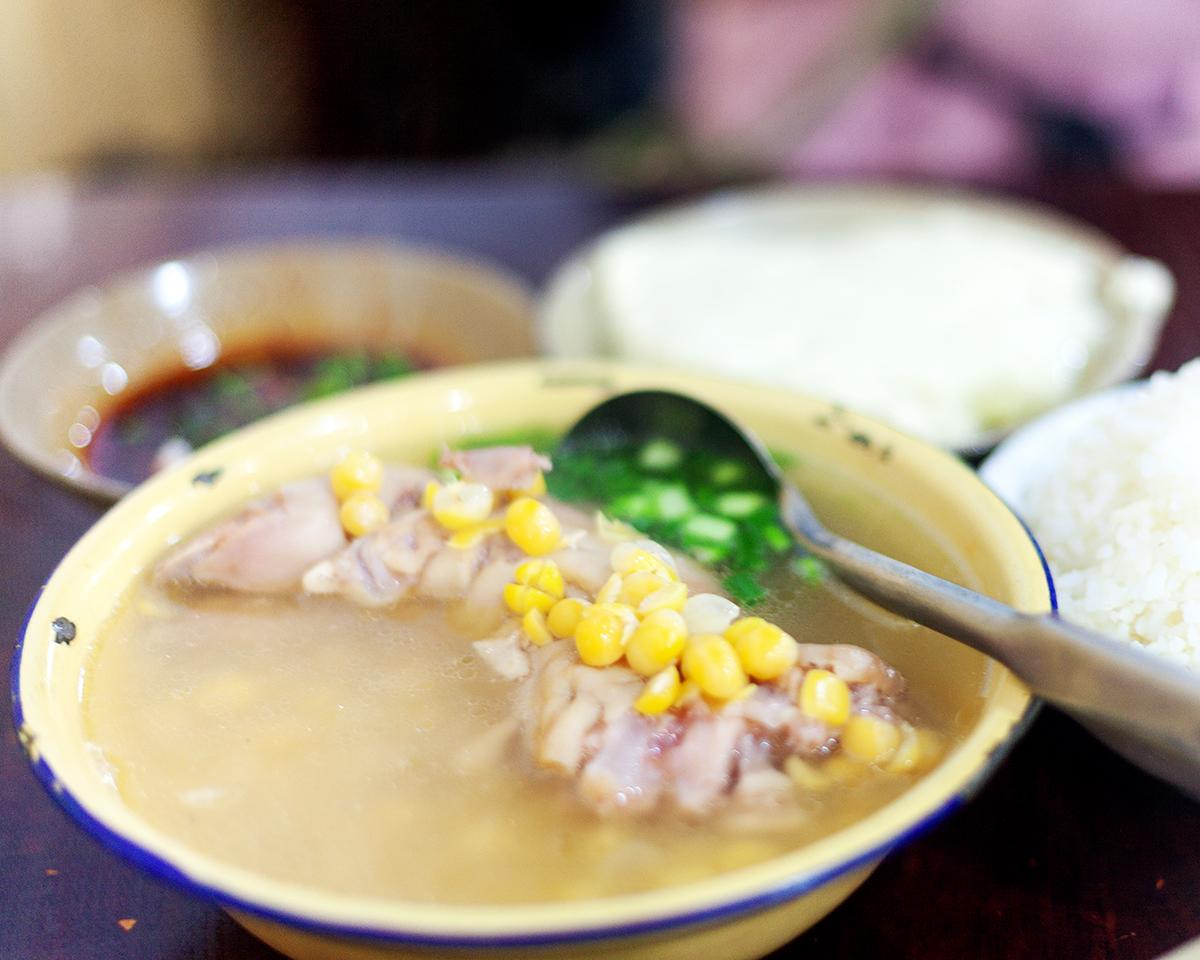 ChongQing tikan douhua