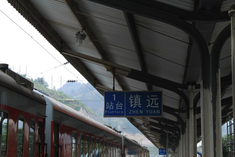 走在黔東南的九月之又一座古鎮——鎮遠古鎮攻略