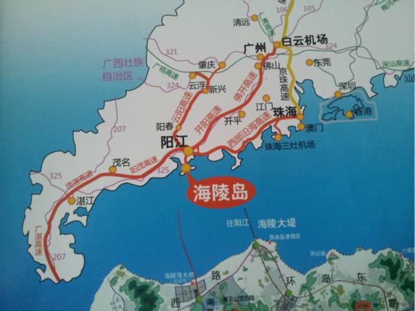 2020阳江海陵区人均gdp_重磅 阳江将建一轻轨直达海陵岛 或设5个站点...