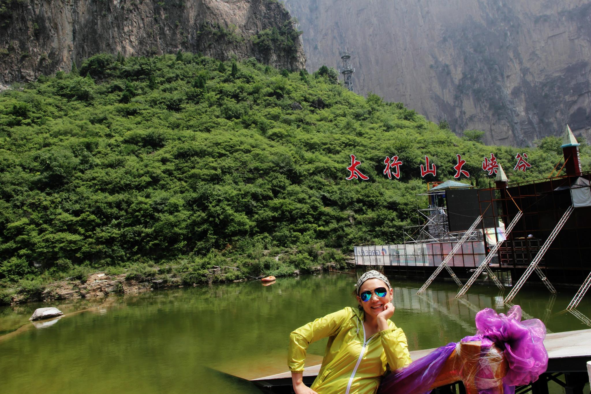 太行山大峡谷之红豆峡