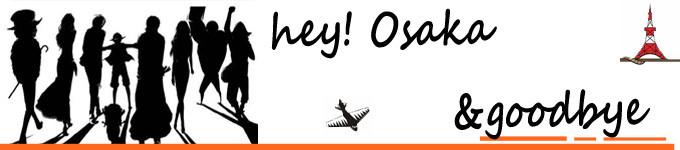 hey! Osaka &goodbye   (大阪篇)