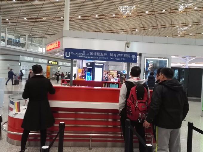 Image result for 北京T3航站楼等候