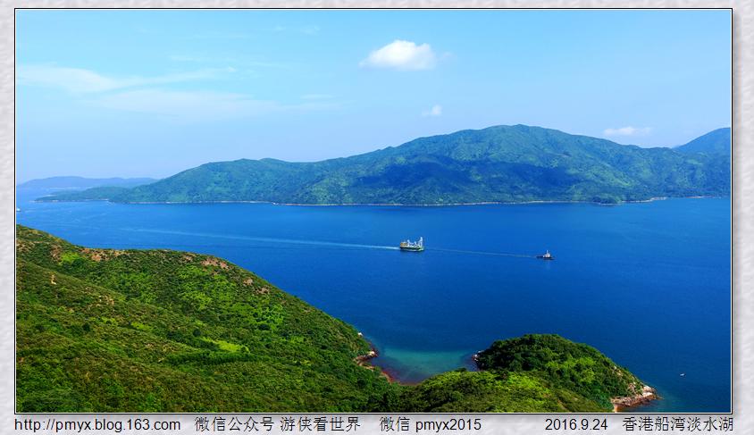 香港小三水 香港湖光山色船灣淡水湖郊游徑游記