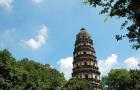 苏州虎丘景点门票(中国的比萨斜塔)